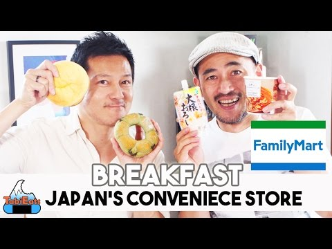 Amazing Breakfast from Japan's Family Mart (Convenience Store Food Haul)