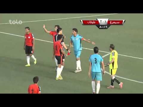 RAPL 2015: Toofan Harirod VS Simorgh Alborz  - Highlights
