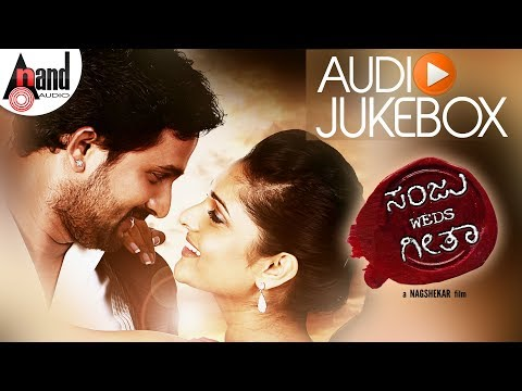 Sanju Weds Geetha| Audio JukeBox |Feat. Srinagar Kitty, Ramya| New Kannada