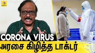 Dr Raveendranath Latest Speech On Coronavirus