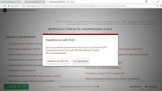 видео ООО «Страховая компания «Сибирский Дом Страхования»