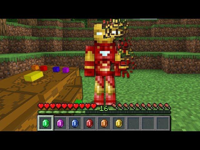 Minecraft: COMO TER A MANOPLA DO INFINITO DO THANOS QUE FUNCIONA DE VERDADE! (MUITO OP)