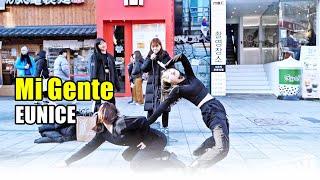 [4K] 유니스 (EUNICE) - Mi Gente (…
