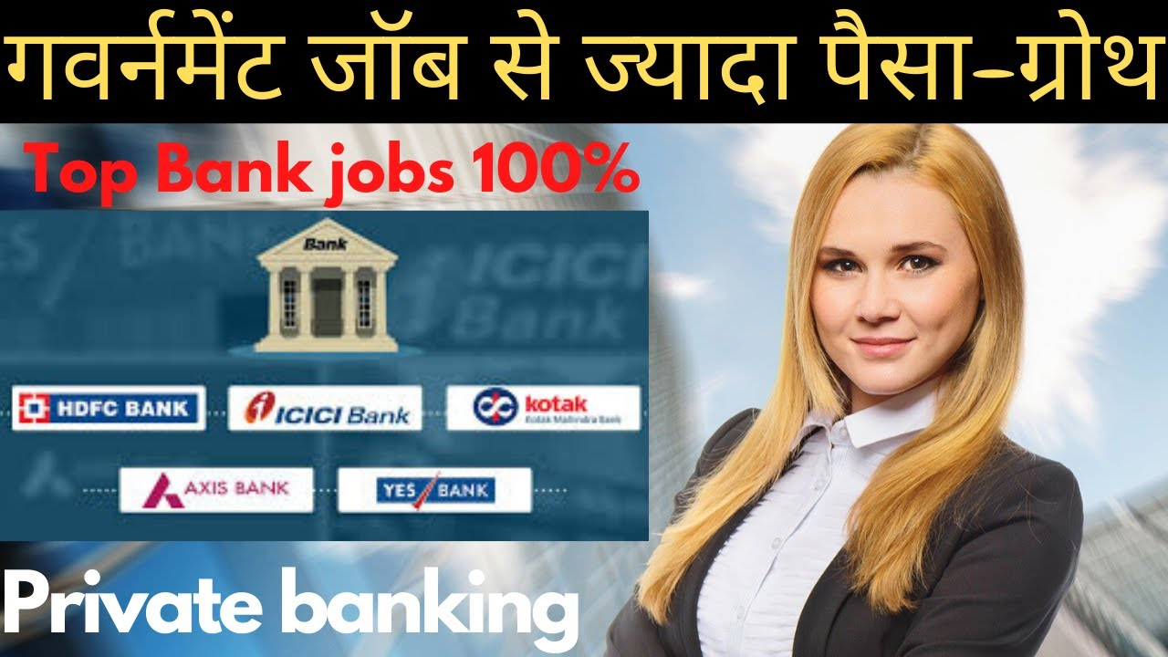 Bank jobs अब मिलेगी आसानी से  Bank job after 12th -Employment banks- Career-Axis-Yes-icici-hdfc-