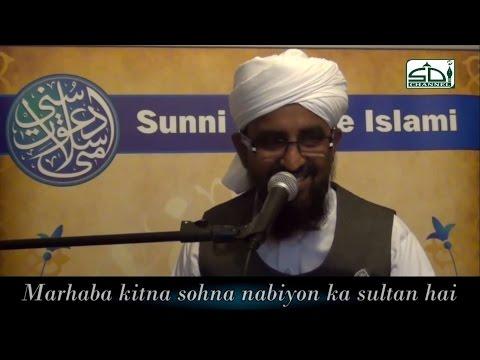Marhaba kitna sohna Nabiyon ka Sultan hai (Subtitles) - Qari Rizwan