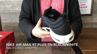 Nike Air Max 97 Plus TN Black White