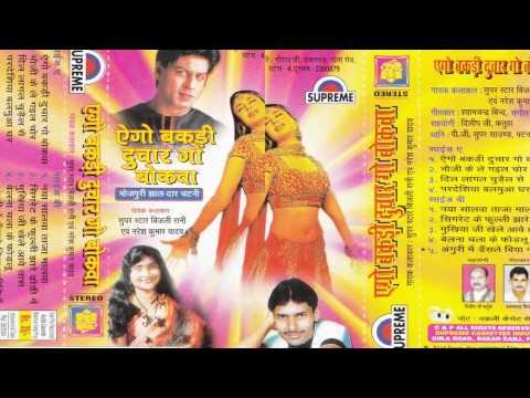 Bhojpuri hot songs 2015 new || Anguri Me...