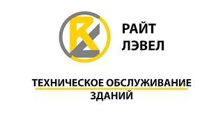 Промо ролик для страниц услуг / Техническое обслуживание зданий и сооружений