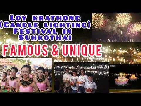 Loy Krathong (Candle Lighting) Festival  in Sukhothai #famous#unique