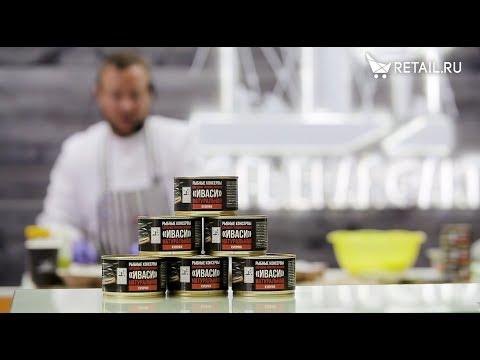 Сардины Иваси - Русская Рыбная Фактория