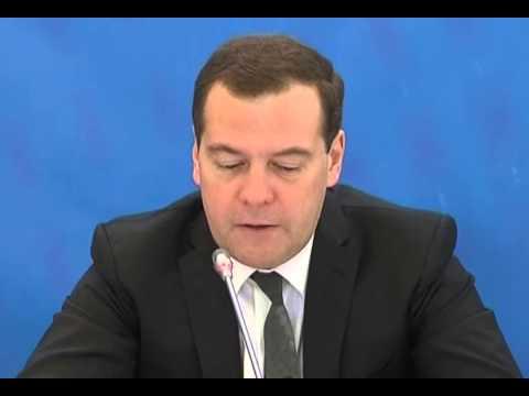 О ходе реализации стратегии инновационного развития РФ на период до 2020 года