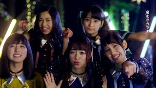 マジカル・パンチライン - マジカル・ジャーニー・ツアー [MUSIC VIDEO] 沖口優奈 検索動画 17