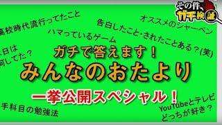 進研ゼミ編集者が高校生の疑問をガチ検証!ほぼ毎週金曜更新! https://...