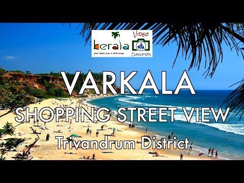 Varkala - Trivandrum District | Kerala Video Classifieds | Shops in Kerala | Full HD