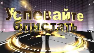 Учеба в АГИК  Ведущий телерадиопрограмм  Обучение профессии телеведущий