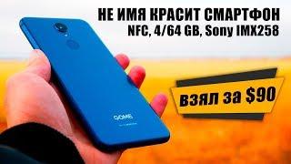 возвращение ДИКОГО ГOМИКА  GOME U7 обзор