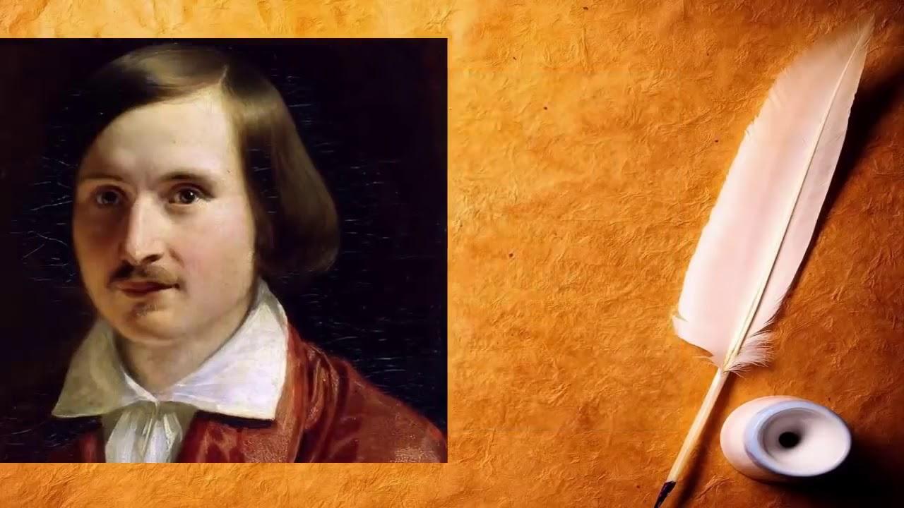 Гоголь картинки детства