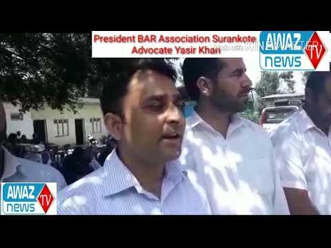BAR association Surankote interact with media. Awaz News