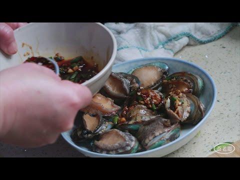 舟山人的日常料理:鲍鱼、梭子蟹、皮皮虾Seafood Cooking in SouthChina