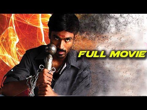 Dhanush Latest Telugu Full Movie   2018...