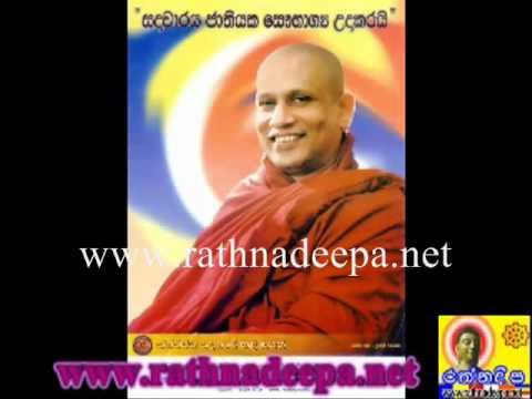 soma himi dharma deshana mp3