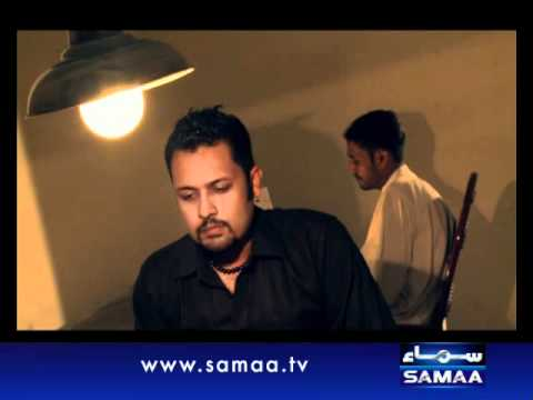 Interrogation August, 06, 2011 SAMAA TV 3/4