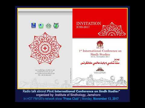 """Radio talk about Sindhology's """"First International Conference on Sindh Studies 