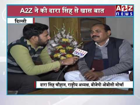 DARA SINGH EXCLUSIVE INTERVIEW AFTER BECOME PRESIDENT OBC BJP   ALI ABBAS NAQVI