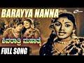Baarayya Nanna Song From Shivarathri Mahathme Stars:Dr.Rajkumar,Leelavathi,Narasimharaju