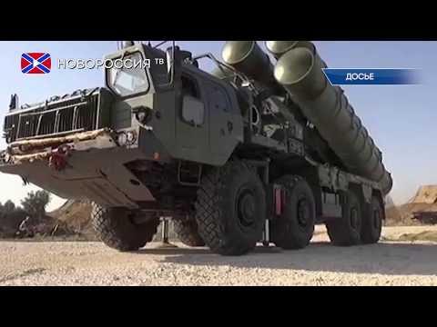 Турция планирует купить у России комплексы С-500