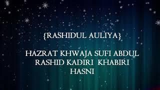 Best qawwali Teri rehmato ka dariya sare aam chal Raha hai