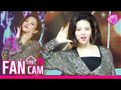 [안방1열 직캠4K] 트와이스 정연 'Feel Special' (TWICE JEONGYEON Fancam)│@SBS Inkigayo_2019.10.06