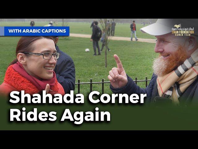تلقين الشهادة في ركن الشهادة مجددا|Shahada Corner Rides Again