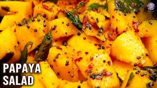 Papaya Salad - Simple, Easy To Make Homemade Healthy, Nutritious Salad Recipe By Annuradha Toshniwal