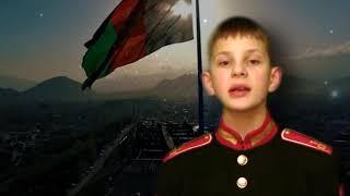 видео: Конкурс Дороги Афганской войны Сурков Савва Тверь