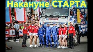 Секреты автомобилей команды Камаз мастера, интервью с мастером спорта команды