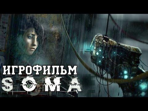 ИГРОФИЛЬМ Soma(все катсцены, на русском) прохождение без комментариев