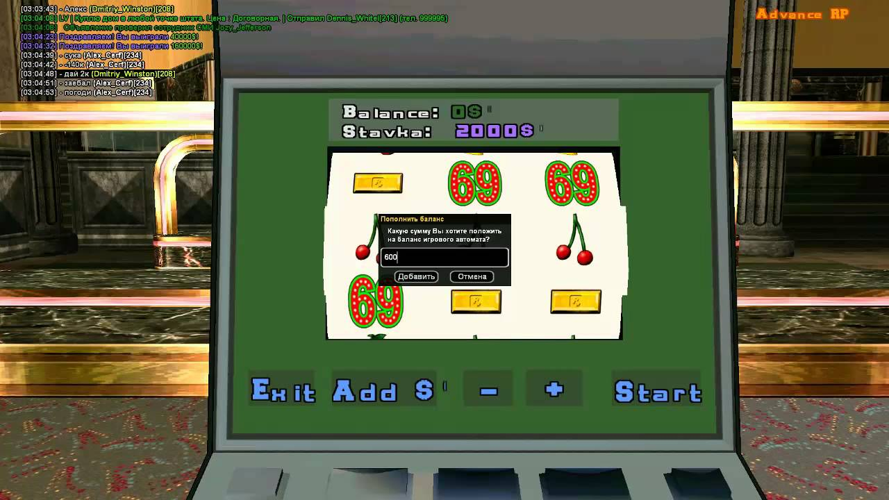 Advance rp казино калигула игры казино скачать торрент бесплатно