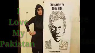 Imran Khan & Pakistan National Anthem calligraphy