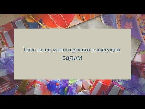 Классное поздравление в прозе с днем рождения. Super-pozdravlenie.ru