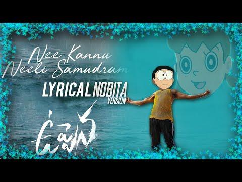 #uppena---nee-kannu-neeli-samudram-lyrical-nobita-version-|-dsp|movie-spoof
