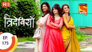 Video Trideviyaan - त्रिदेवियाँ - Ep 175 - 17th July, 2017 download MP3, 3GP, MP4, WEBM, AVI, FLV Januari 2018