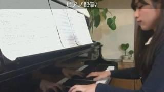 2017年2月24日(金) AKB48 team8 山梨県代表 左伴彩佳 SHOWROOM 「ピアノ...