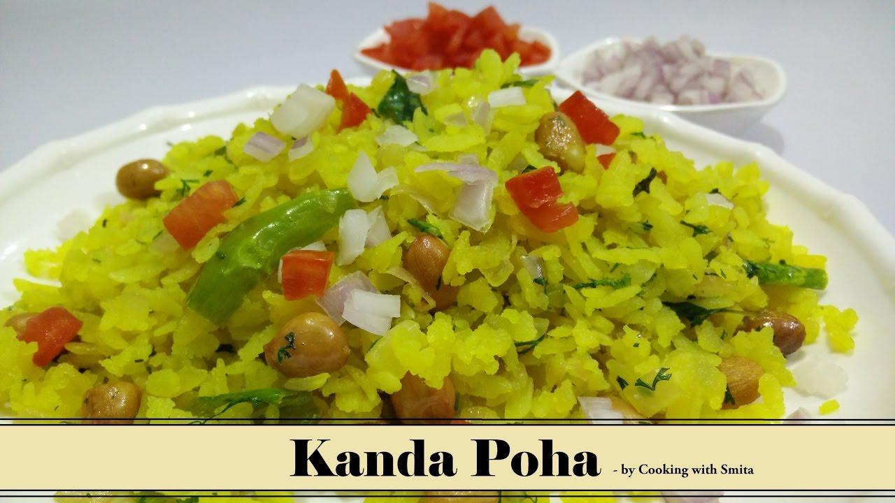 Kanda Poha Recipe In Hindi कांदा पोहा Healthy