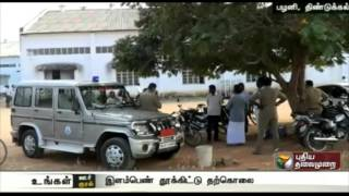 Girl commits suicide at a spinning mill in Dindugal near Palani