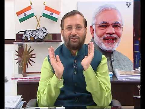 Video Message of HRD Minister Prakash Javadekar for the Launch of Unnat Bharat Abhiyan | 26-4-2018