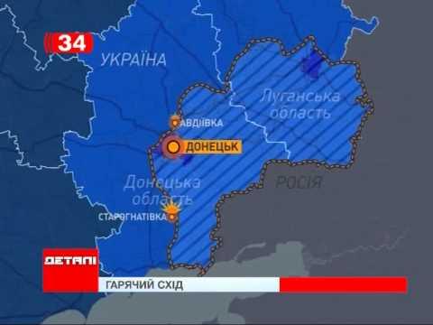 Сутки на Донбассе: