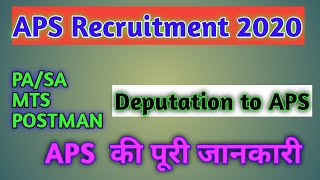Joining process and facilities of Army Postal Service (APS)