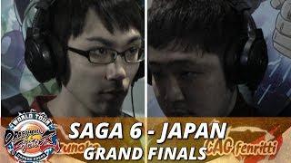 DBFZ World Tour: Japan Saga 6  Kazunoko Vs Fenritti (Grand Finals)
