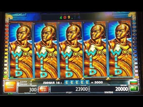 biggest casino win